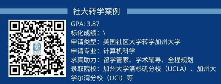 高考失利CC转学